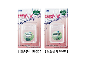 NTB Dental Floss (50M)